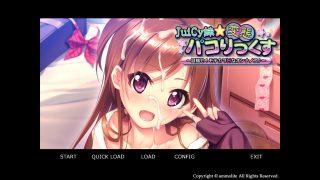 JuiCy妹☆変態パコりっくすをプレイした感想のアイキャッチ画像