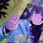 【ドーナドーナ】菊千代ちゃん可愛い!のサムネイル画像