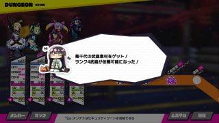 【ドーナドーナ】終名と言えば菊千代のターンですよのアイキャッチ画像