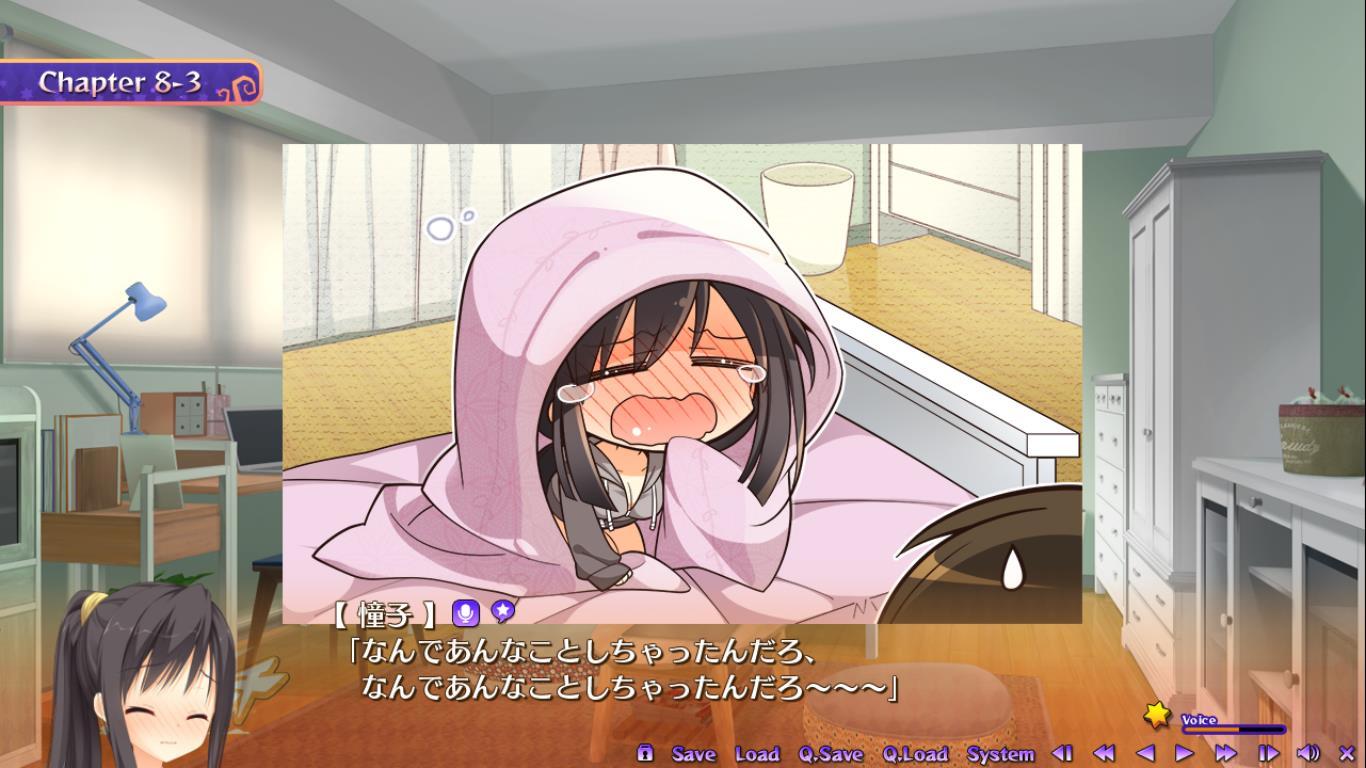 【ネタバレ注意】【サノバウィッチ】ギャップがありすぎて可愛すぎてヤバいのトップ画像