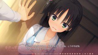【千恋*万花】茉子が乙女可愛い!のアイキャッチ画像