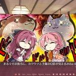 【千恋*万花】サブヒロインのルートも違うベクトルで面白い!のサムネイル画像