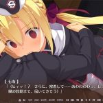 【RIDDLE JOKER】七海ちゃんエッチすぎィ!のサムネイル画像