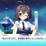 【ナツイロココロログ】最後に香奈恵先生のルートに行くんだぜのサムネイル画像