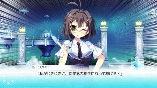 【ナツイロココロログ】最後に香奈恵先生のルートに行くんだぜのアイキャッチ画像