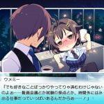 【ナツイロココロログ】香奈恵先生による恋愛指導のサムネイル画像