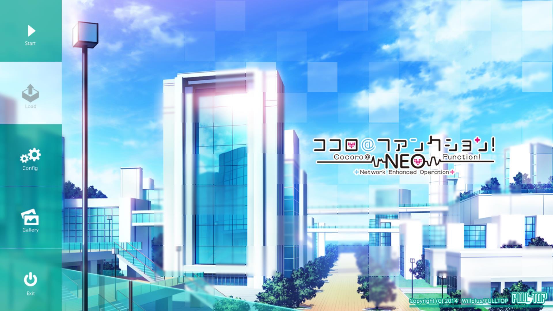 【ココロ@ファンクション!NEO】ココロファンクションNEOのプレイを開始しましたのトップ画像
