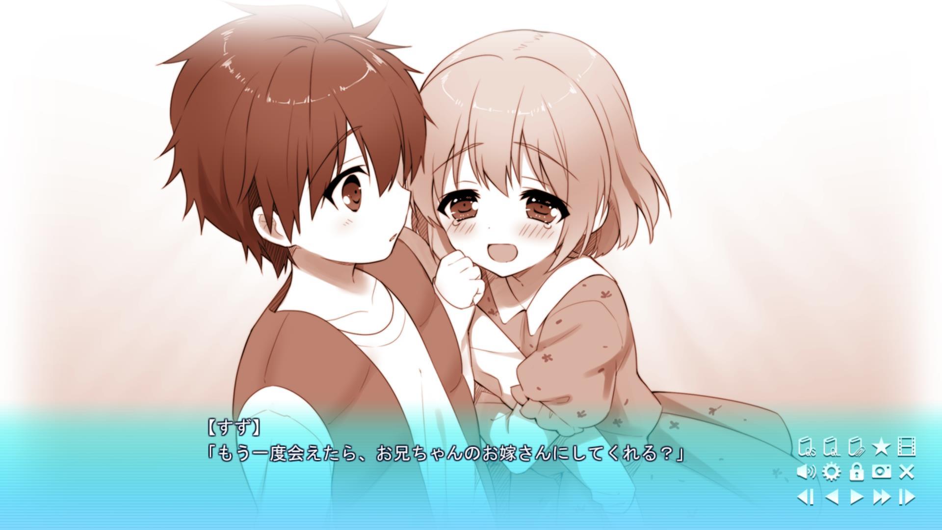 【スキとスキとでサンカク恋愛】妹の三角関係はちょっと切ないねのトップ画像